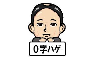 ohage